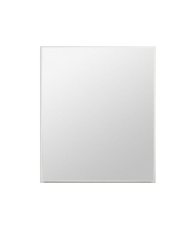 rectangle mirror white